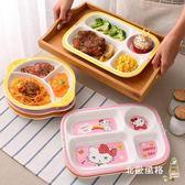 兒童餐盤兒童餐盤分格寶寶餐盤兒童餐具陶瓷可愛卡通早餐盤子家用分隔飯盤 全館免運