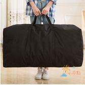 手提包大容量包包特大號搬家袋子防水牛津布打包袋加厚行李袋編織袋蛇皮袋超大容量【可超取】