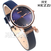 KEZZI珂紫 優雅造型珍珠美鑽 皮革錶帶手錶 女錶 防水手錶 學生手錶 藍色x玫瑰金 KE1893藍