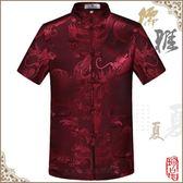 唐裝   中老年短袖復古中國民族風盤扣寬松中式襯衫上衣大碼