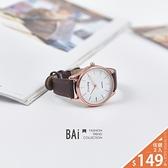 手錶 小文青復古玫瑰金大圓框皮革腕錶-BAi白媽媽【316011】
