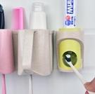 牙刷架 衛生間掛墻式牙刷置物架刷牙杯套裝吸壁式牙刷架牙具壁掛式牙缸架【快速出貨八折下殺】