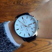 簡約休閒正韓學生防水石英錶潮男時尚潮流男士皮帶大錶盤手錶 免運直出 聖誕交換禮物