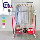 曬衣架 衣櫥【HAW009】彩漾繽紛色系雙桿附網架伸縮吊衣架 亞摩斯