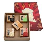 【可夫萊堅果之家】五路財神禮盒組-波比元氣
