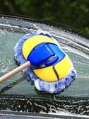 汽車用品洗車刷子長柄伸縮刷車神器清潔工具套裝擦車拖把軟毛專用 格蘭小舖