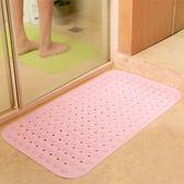浴室防滑墊衛浴淋浴浴缸洗澡腳墊衛生間廁所家用防水墊子地毯地墊 春生雜貨