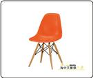 {{ 海中天休閒傢俱廣場 }} G-23 摩登時尚 餐椅系列 535-13 喬蒂餐椅(橘)