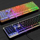 電腦台式筆記本通用有線電競USB仿機械手感雙色注塑發光游戲鍵盤WY