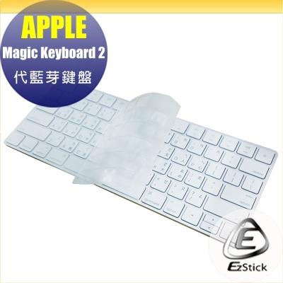 【Ezstick】Apple Magic Keyboard 2 代藍芽鍵盤 系列 專用奈米銀抗菌TPU鍵盤保護膜