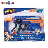 玩具反斗城【NERF】夜襲者紅外線衝鋒槍