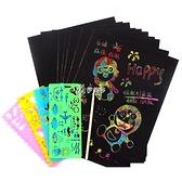 快速出貨A4刮畫紙兒童涂鴉炫彩刮畫紙刮蠟紙安全無毒50張