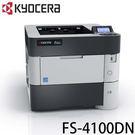 京瓷 KYOCERA FS-4100Dn 單色雷射印表機 內建雙面列印器及網路