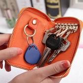 鑰匙包-多功能汽機車家用鑰匙真皮男女皮套10色71b3【巴黎精品】