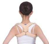 ober兒童鎖骨帶肩胛骨折固定帶成人駝背矯正帶肩糾正駝背含胸矯
