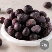 【愛上鮮果】鮮凍藍莓7包組(180g±10%/包)