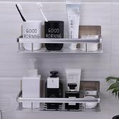 浴室收納架衛生間浴室置物架廁所【櫻田川島】