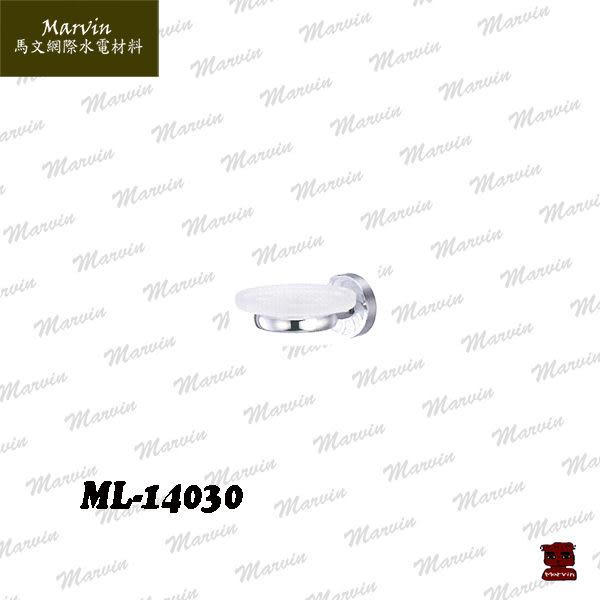 肥皂架 鋅合金 ML-14030 熱門台灣製造_水電DIY
