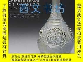 二手書博民逛書店【罕見】Chinese Trade Ceramics for S