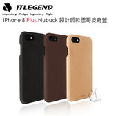 【A Shop】JTLEGEND iPhone 8/7 Plus Nubuck 設計師款巴哥皮背蓋