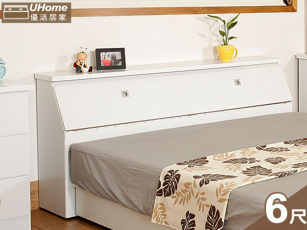 床頭箱【UHO】時尚雅痞6尺雙人加大雪白床頭箱 免運費
