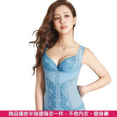 思薇爾-挺享塑系列S-XXL中機能半身塑身衣(北極藍)