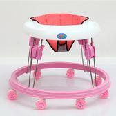新年禮物-嬰兒學步車6/7-18個月多功能防側翻可折疊防O型腿寶寶學行腳步車wy
