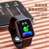 智慧手環運動手錶計步器電子防水情侶男女學生多功能5