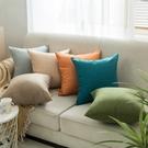輕奢風北歐純色亞麻沙發抱枕靠墊客廳靠枕床頭大號靠背抱枕套含芯 一米陽光