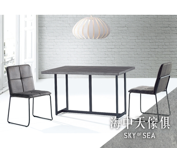 {{ 海中天休閒傢俱廣場 }} G-42 摩登時尚 餐廳系列 867-5 夢幻5尺餐桌(灰橡木)