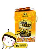 【蜜蜂故事館】手工蜂蜜百花脆餅(120g±5g/包)×10包