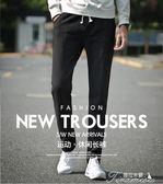 春薄款寬鬆男士運動褲男直筒衛褲針織大碼休閒長褲子   提拉米蘇