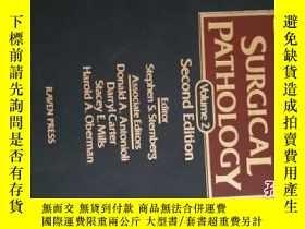 二手書博民逛書店Diagnostic罕見Surgical Pathology (