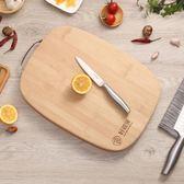 切菜板剁骨整竹砧板菜板竹木粘板