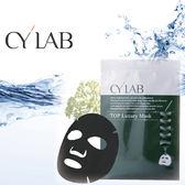 海茴香修護黑顏面膜 單片 CYLAB 台灣面膜 面膜伴手禮 撫平細紋 修護乾燥肌膚 改善暗沉 加強保濕