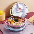 兒童餐盤 餐盤分格餐盤兒童學吃飯輔食碗卡通防摔三格盤子套裝【快速出貨八折鉅惠】