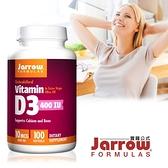 Jarrow賈羅公式 非活性維生素D3軟膠囊(100粒/瓶)