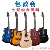 41寸初學者吉他學生38寸新手通用練習吉他男女生入門琴民謠木吉他 (橙子精品)