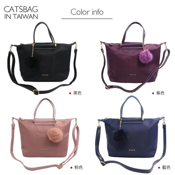 Catsbag|柏金蜜露毛球吊飾大水餃包 方包 斜背包 60624