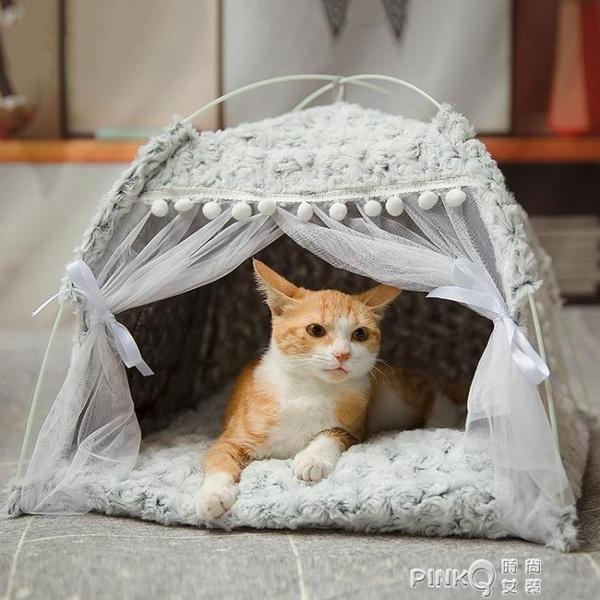 貓窩貓帳篷貓咪貓房子封閉式寵物床四季通用狗窩冬天保暖用品  (pink Q時尚女裝)