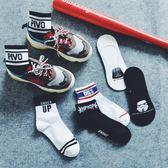 襪子男潮短襪中筒夏季船襪薄款長襪男潮街頭個性歐美純棉嘻哈