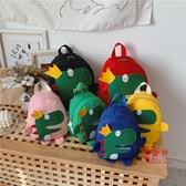 小童書包 兒童防走失書包幼稚園1-3歲5男童女孩寶寶恐龍背包潮韓版小童可愛 3色