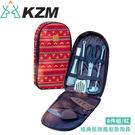 【KAZMI 韓國 KZM 經典民族風廚房用具8件組《紅》】K5T3K008/戶外廚具/野炊/露營廚具/鍋鏟