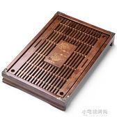 豪峰實木茶盤套裝家用功夫茶具茶臺茶海排水簡約抽屜儲水單盤托盤YXS『小宅妮時尚』