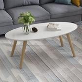 茶幾客廳小戶型簡約實木長方形茶桌創意烤漆白色矮桌邊桌北歐茶幾【免運】
