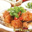 年菜預購-【皇覺】達人上菜-經典紅燒獅子頭1000g(適合4-6人)