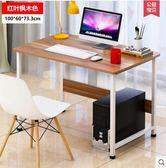 電腦桌台式家用簡約現代辦公桌簡易臥室經濟型桌子單人書桌寫字桌