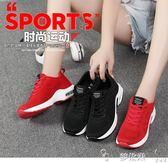 夏季女鞋韓版運動鞋女網面透氣跑步鞋網鞋氣墊休閒鞋子女夢依港