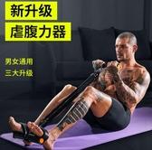 拉力器多功能腳蹬拉力器健身肚子男瑜伽器材普拉提家用女腳踏拉繩 【快速出貨】