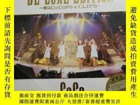 二手書博民逛書店COCOコンサート罕見93 DE LUXE EDITION 日本原版Y24040 請看圖 請看圖